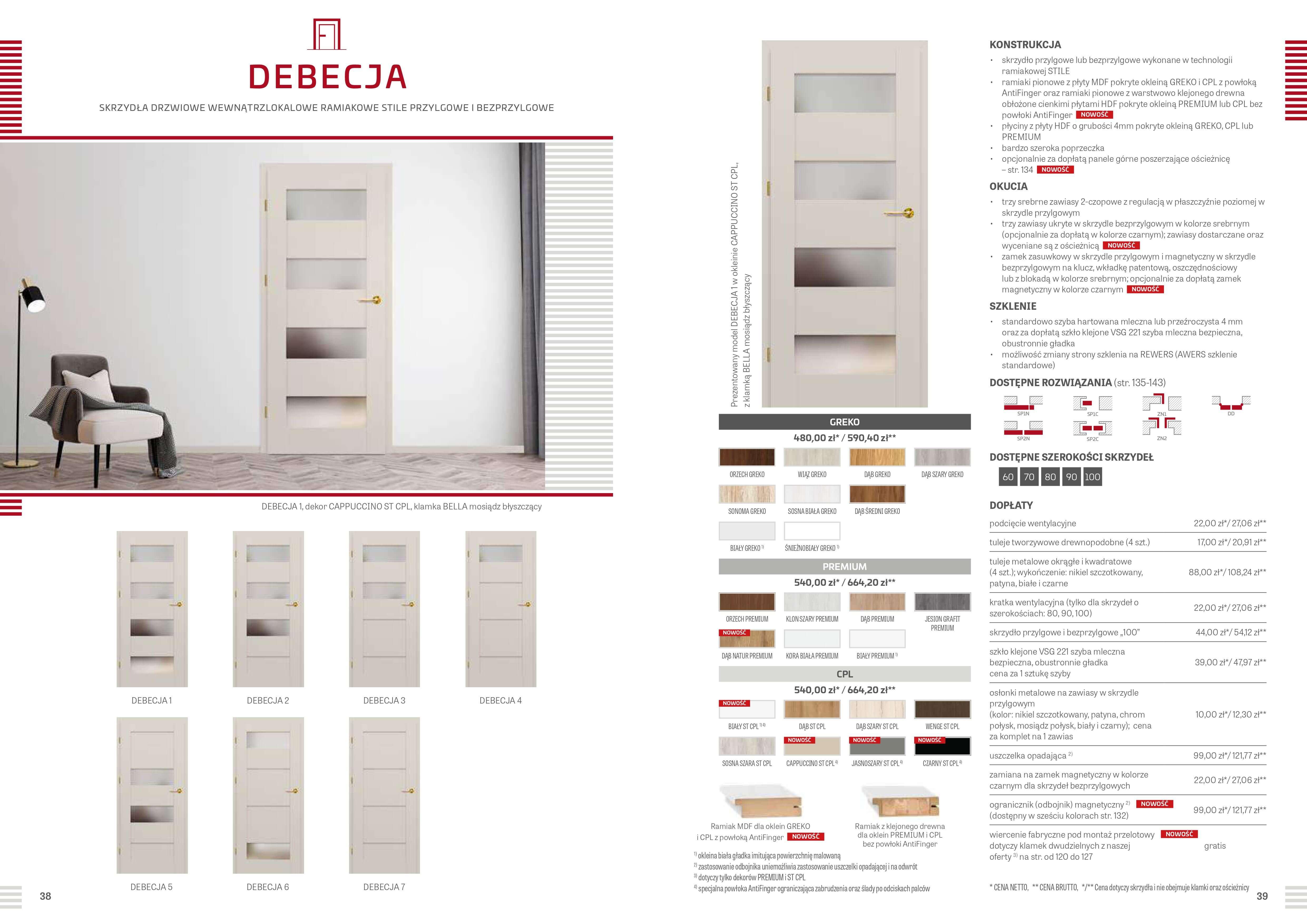 Katalog Erkado